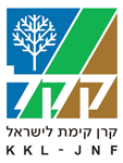 KKL – JNF Norge Logo